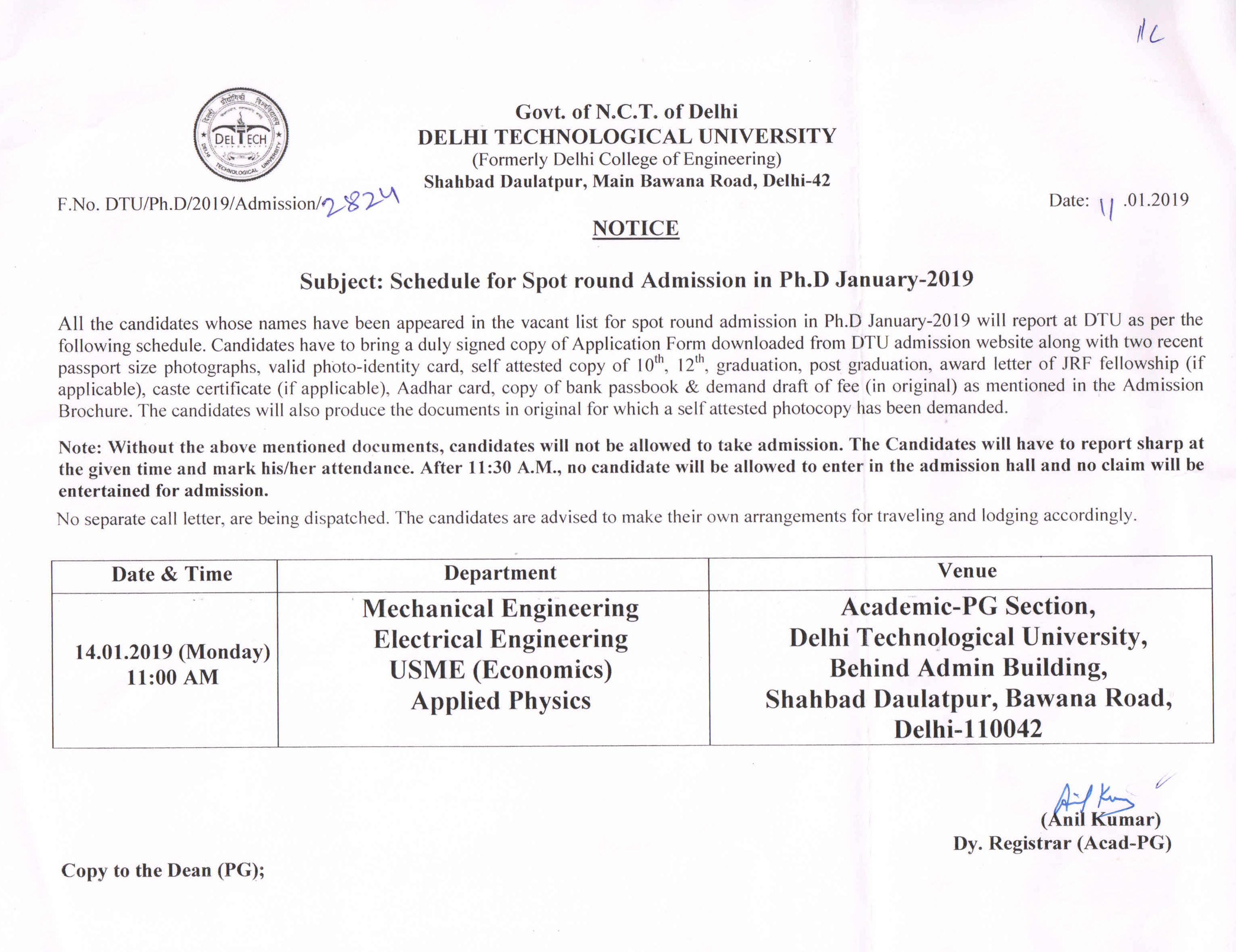Archive | Delhi Technological University